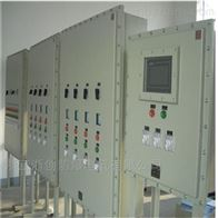 BXMD-带数显表变频器防爆配电箱