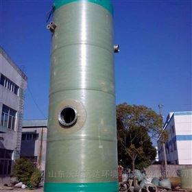 污水提升玻璃钢泵站