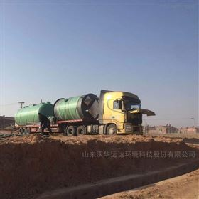 雨水预制泵站施工速度快