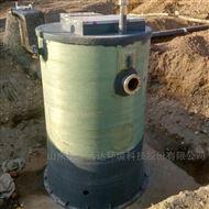 一体化预制泵站厂家安装