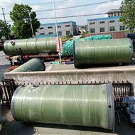 地埋式预制污水提升泵站