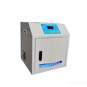 小型口腔医疗污水处理设备