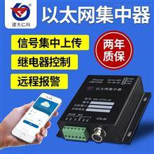 RS-ETH-M建大仁科以太网络温湿度计集中器变送器远程