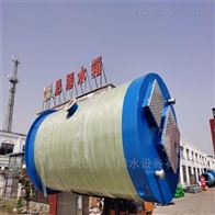 公路排水玻璃钢污水提升泵站