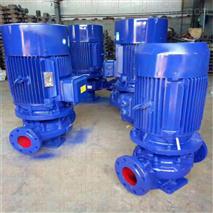 丽水厂家生产管道泵增压泵 卧式管道离心泵