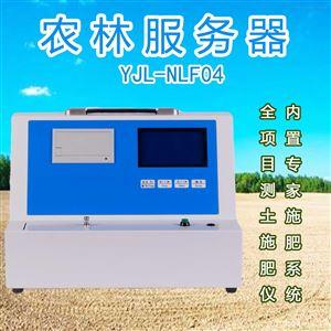 YJL-NLF04测土配肥仪器