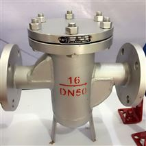 LPG  U型过滤器