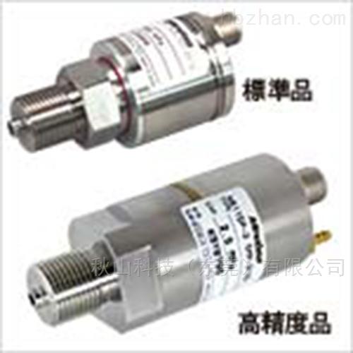 日本minebea高稳定性压力表NS115P