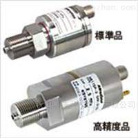NS115系列日本minebea高稳定性压力表NS115P