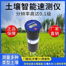 RS-WS-SC-1建大仁科土壤水分速测仪便携式园艺种植