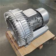 发酵罐高压涡旋气泵