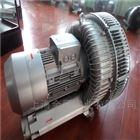 RB-94S-3集尘设备配套漩涡气泵