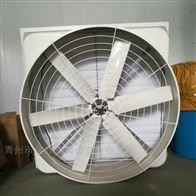 工业玻璃钢风机排气扇