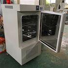 SHP-150DA低温恒温培养箱