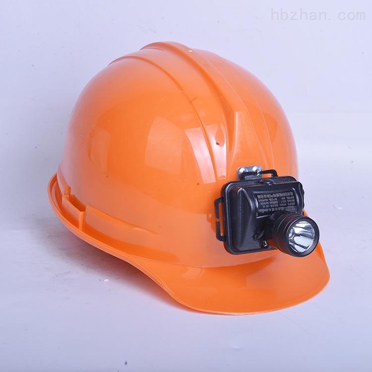 IW5130头戴式防爆灯 海洋王LED头灯现货