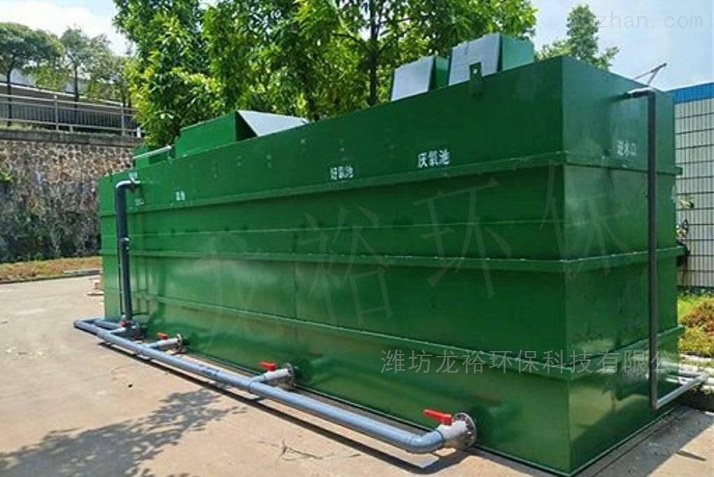 江西一体化生活污水处理设备厂家
