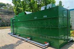 龙裕环保江西一体化生活污水处理设备厂家