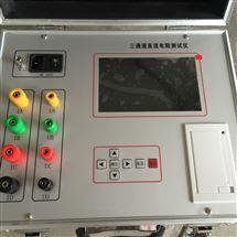 三通道直流电阻测试仪厂家