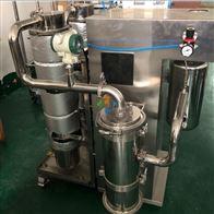 全自动有机溶剂喷雾干燥机