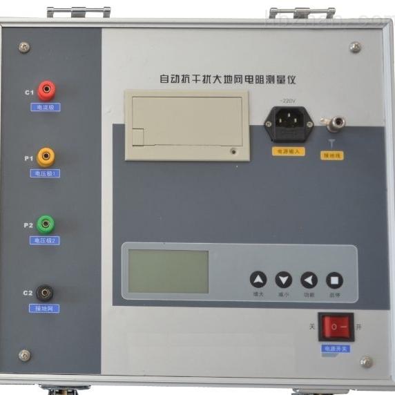 DW-4800A大型地网接地电阻测试仪