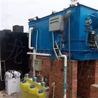 LYYTH周口市豆制品污水处理设备厂家/龙裕环保