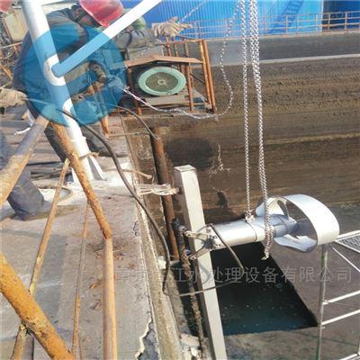 QJB系列不锈钢潜水搅拌机 防沉淀