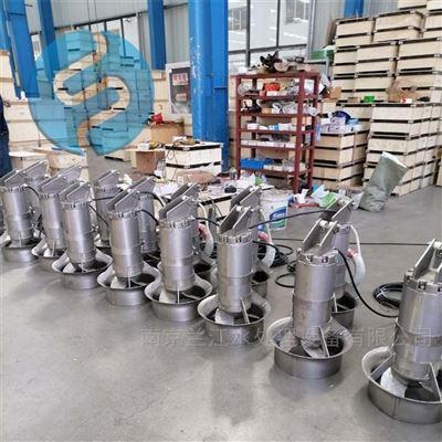 QJB7.5/12-620/3-480厌氧区冲压式潜水搅拌机