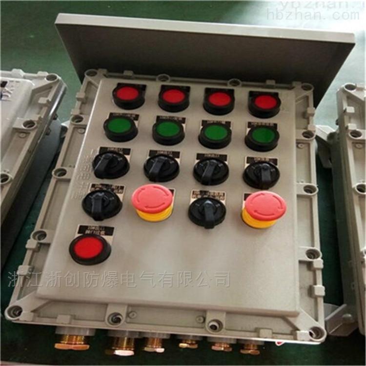立式防雨防爆控制箱