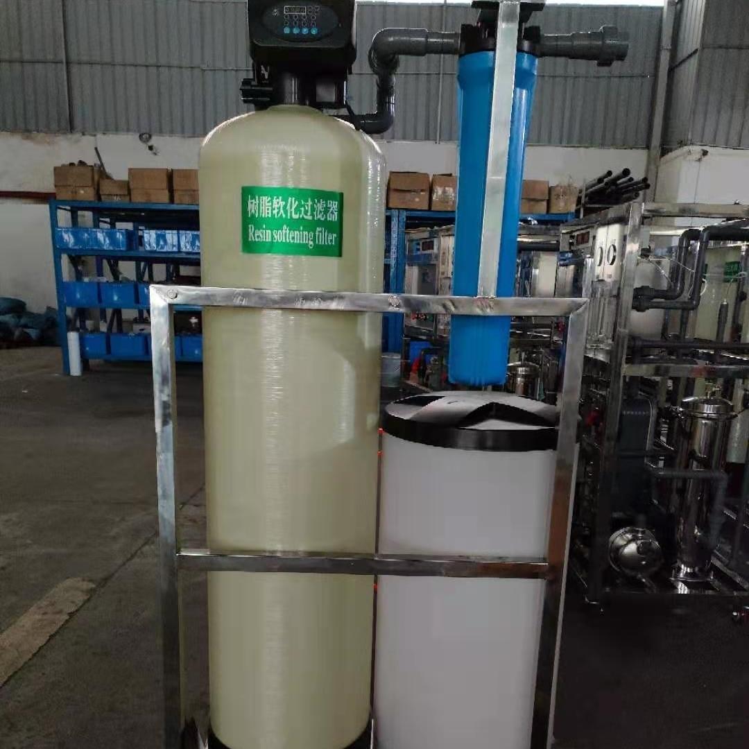 工业冷却系统软化水设备