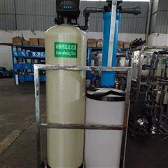 酒厂锅炉软化水设备
