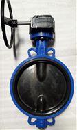 WBGX(D372X)蜗轮对夹式软密封蝶阀