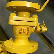 Q41N液化气球阀