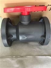 Q41F-10UUPVC塑料球阀