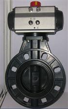 D671X-10S气动塑料蝶阀(RPP.CPVC.UPVC.PVDF)