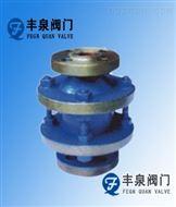 FWL-1FWL-1管道阻火器