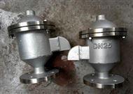 HXF1管道防火防爆呼吸阀