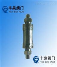 HF-4HF-4高压乙炔阻火器