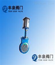 PZ73TC气动陶瓷刀闸阀