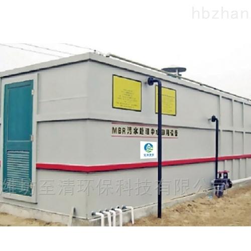 一体化废水处理设备厂家