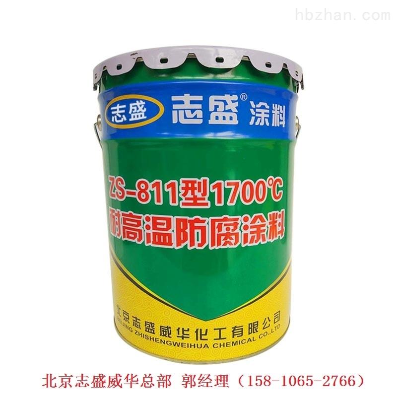 高温设备的水性防腐漆