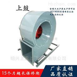 4-72-7C-11kW-380V4-72高壓離心風機/防腐除塵引風機/工業輸送