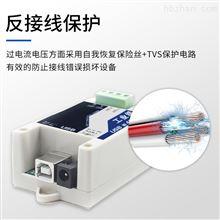RS-USB-485-3建大仁科工业级usb转485协议转换器环境监控