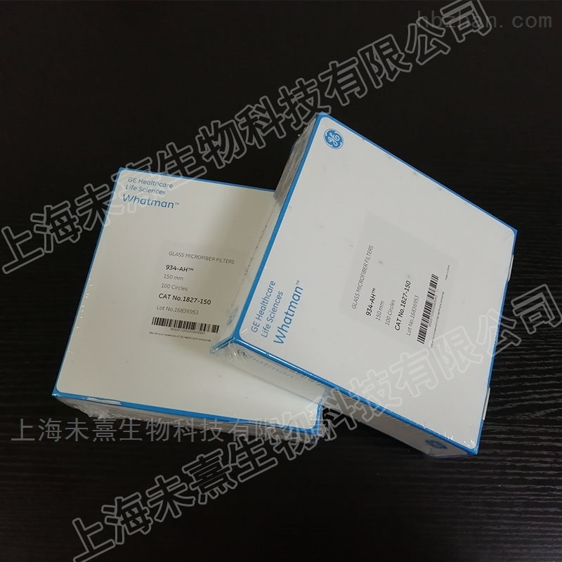 whatman934-AH1.5um无荧光特性玻璃纤维滤纸