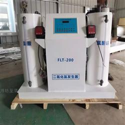 二氧化氯发生器设备批发厂家