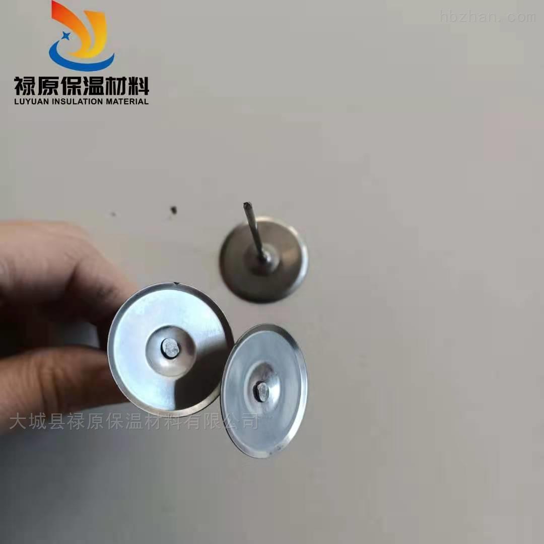 不锈钢保温焊钉施工标准 风管保温钉应用