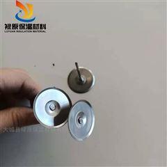 1.8*50,1.8*40,2.3*60不锈钢保温焊钉施工标准 风管保温钉应用