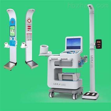 HW-V6000乐佳公共卫生健康体检一体机