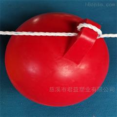 塑料浮球 浮球警戒用