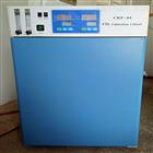 CHP-160160L二氧化碳数显气套式培养箱配比
