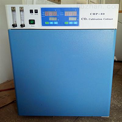 CHP-80S黑龙江水套式二氧化碳培养箱细胞恒温箱